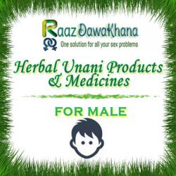 Male Herbal Unani Products and Medicines